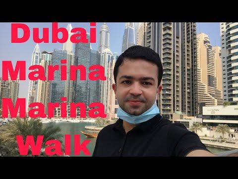 Dubai Marina. Marina Walk. Beautiful view of Marina Walk.