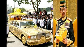Top 10 Richest Royal Families in the world 2018 | Richest families in the world 2018