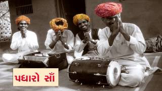 Welcome To Rajasthan - A Song from Educated Binani