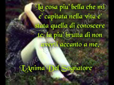 Tantissimi Auguri Raphael L Anima Del Sognatore Youtube