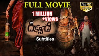 Diksoochi Telugu Full Length Movie with Subtitles | Dilip Salvadi ,Bithiri Sathi | Chandini