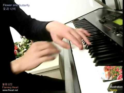 [Piano Cover] 꽃과 나비 / Flower and Butterfly - 불꽃심장 (Yang Su Hyeok)/Flaming Heart