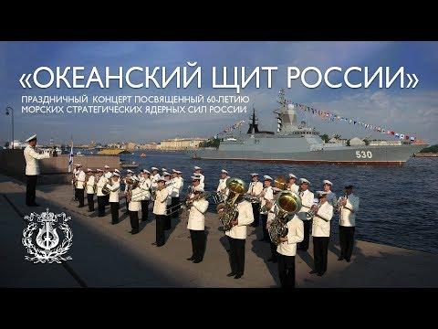Концерт Адмиралтейского оркестра