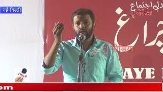 Khisal Mehdi | Naye Puraney Chiragh 2018 Mushaira | Urdu Academy Delhi | True Media
