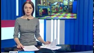 Депутаты Госдумы хотят обязать ТЦ размещать детские комплексы на нижних этажах