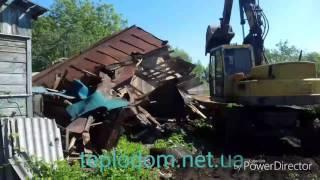 видео Где заказать демонтаж зданий