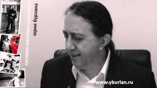 Зачем проходить бесплатный тренинг по системно векторной психологии Юрия Бурлана(Самое большое наслаждение от жизни нам могут давать другие люди. Самые большие страдания тоже от них. Собач..., 2011-06-18T05:53:04.000Z)