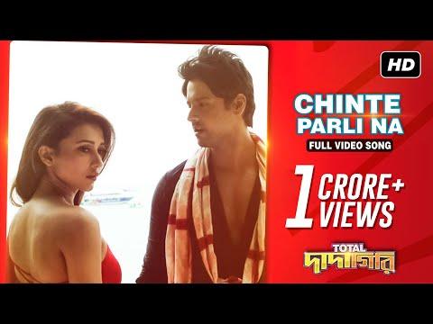 Chinte Parli Na ( চিনতে পারলি না ) | Total Dadagiri | Yash | Mimi | Jeet Gannguli | Pathikrit | SVF