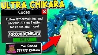 All 14 Secret Chikara Champion Codes In Anime Fighting Simulator! *instant Best Kagune!*