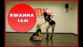 Video [NAOMI & MILAJOY] RIHANNA - S&M dance download MP3, 3GP, MP4, WEBM, AVI, FLV Juli 2018