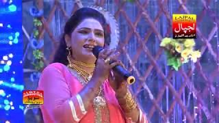 Suriya Soomro | Yad Aa Monkhey Zamano | Album 50 | LAJPAL ENTERPRISES