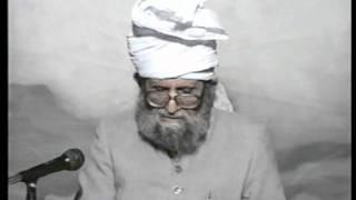 Urdu Dars Malfoozat #472, So Said Hazrat Mirza Ghulam Ahmad Qadiani(as), Islam Ahmadiyya