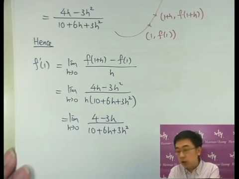 HKDSE Maths (M2) Past Paper Solution (up to 2019 DSE) - YouTube