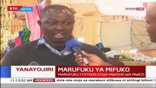 NEMA yapiga marufuku mifuko ya polypropylene kufikia mwishoni mwa Machi