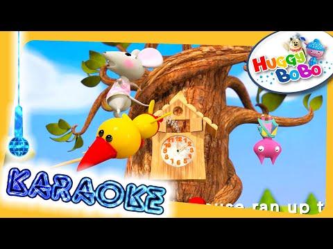 Hickory Dickory Dock | Sing Along Karaoke | Nursery Rhymes | By HuggyBoBo
