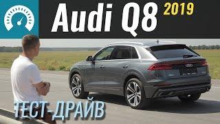 Audi Q8 КРУЧЕ, чем Q7 Тест на наших дорогах смотреть