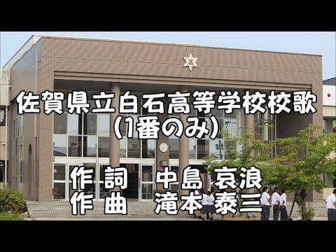 佐賀(九州ニュース)の新着ニュース 【西日本新聞 …