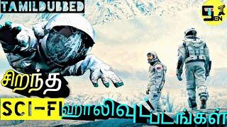 Sci-fi Collection | Hollywood Tamildubbed Movie's | Tamildubbed Movie's | SENTUBE