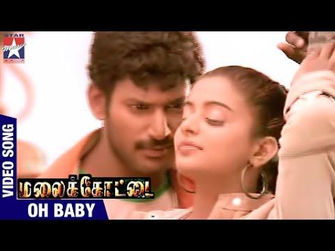 Anthahpuram Songs In Tamil Download Moviegolkes