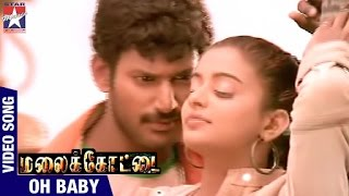 Malaikottai Movie Songs HD | Oh Baby Song | Vishal | Priyamani | Mani Sharma | Rahul Nambiar