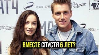 ДАЙНЕКО И ВОРОБЬЕВ СНОВА ВМЕСТЕ 6 ЛЕТ СПУСТЯ/ЗВЕЗДЫ ТВ