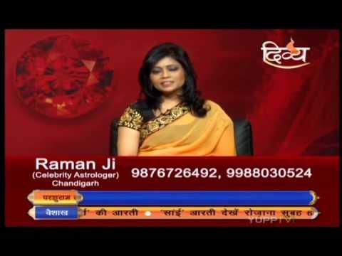 NEELAM STONE BENEFITS CALL09876726492 (RAMAN JI)ASTROLOGER CHANDIGARH
