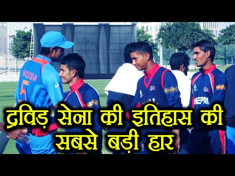 Asia Cup: Indian U19 Cricketers witnessed shameful defeat by Nepal Cricket team  वनइंडिया हिंदी