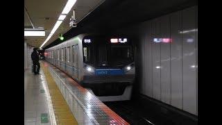 東西線05系43編成快速三鷹行き@東海神駅
