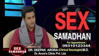 Sexologist Dr.Arora speaks on Erectile Dysfunction