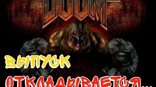 Doom 3 на Android – проблемы запуска на устройстве Evgen GoUp