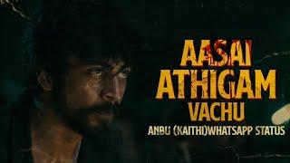 Kaithi - Arjun Das   Anbu Mass Whatsapp Status Video   Aasai Athigam Vachu   2k20