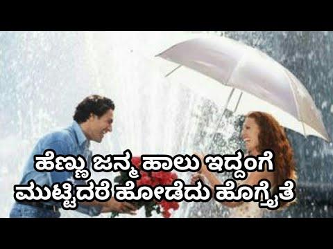 Kannada Songs   Gand Janma Neeru Iddange   Googly   Kannada WhatsApp Status Videos  