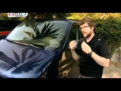 181 Volkswagen multivan - Наши Тесты