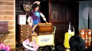 2012年1月14日野老澤町造商店で開催した「音戯の世界」からChef...