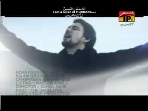 Ali waris 2013 Labaik Ya Hussain A.s (Arabic)