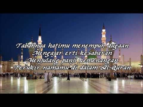 Rasulullah by Aeman (Lirik)