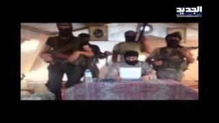 بالفيديو: مسلّحون يهدّدون المحكمة العسكرية وابو غيدا!