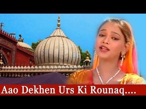 Aao Dekhen Urs Ki Rounaq | Kaliyar Sharif Dargah | HD | 2015 | Chisti | Sabir Sabir Bol |  Anuja