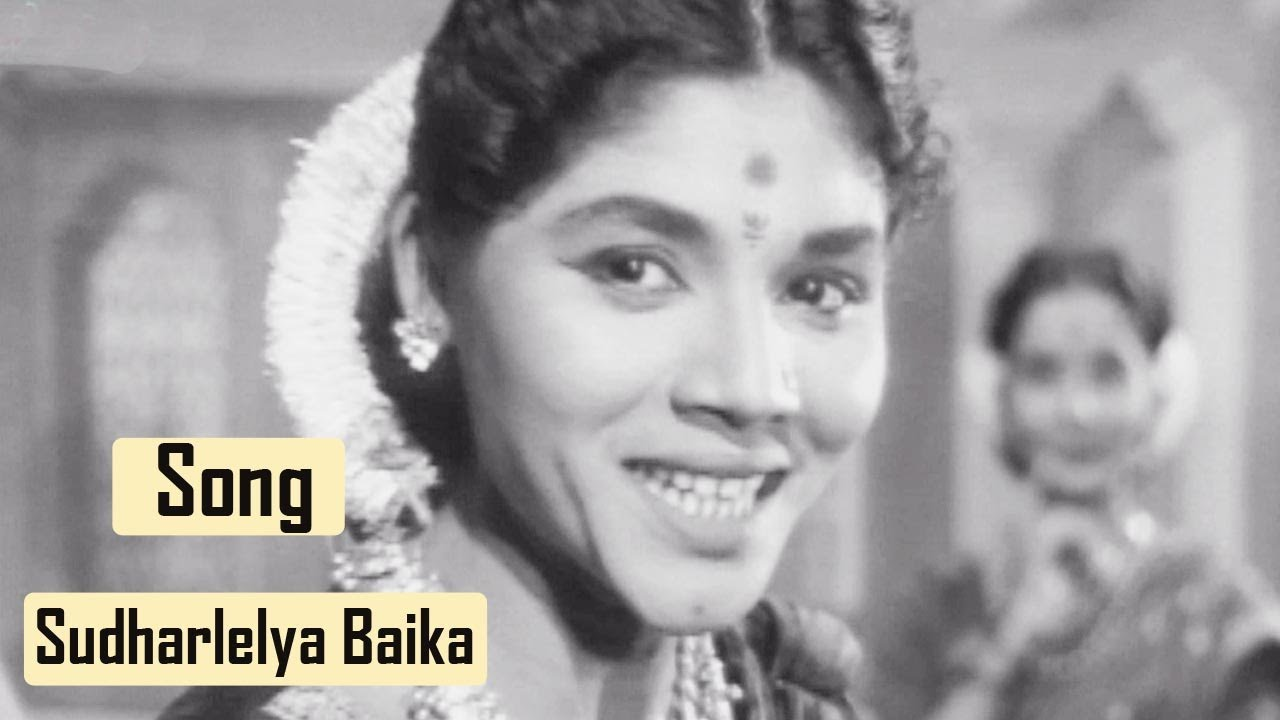 Ladaki Che Lad Raya Sudharlelya Baika Old Classic Marathi Movie