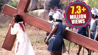 Jesus Cross Carrying Scene - Santhi Sandesam Climax Scene