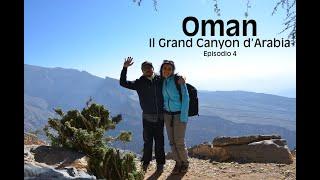 Oman.  Affacciarsi sul Gran Canyon di Arabia. #oman #grandcanyonarabia #experienceoman