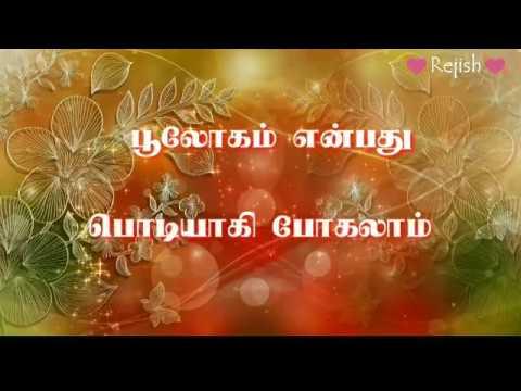Tajmahal thevai illai anname evergreen lov song/amaravathy movie/Tamil What's app status
