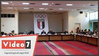 اكتمال النصاب القانونى للجمعية العمومية للجنة الاولمبية