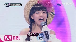 [ICanSeeYourVoice] Mystery Ha Soo Bin sings Tears by So Chan Whee? EP.10