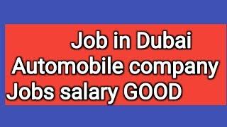 Job in Dubai Automobile industry jobs salary Good
