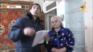 Գազի ներտնային ծառայության աշխատակիցներն այցելում են տներ