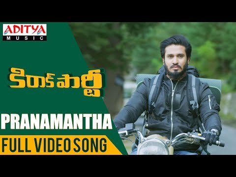Pranamantha Full Video Song | Kirrak Party Video Songs | Nikhil Siddharth | Simran