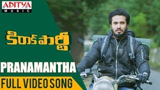 Pranamantha Full Song | Kirrak Party Songs | Nikhil Siddharth | Simran