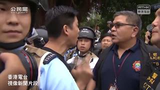 Compilation of Reporters being attacked by the Hong Kong Police 記者被香港警察襲擊整合