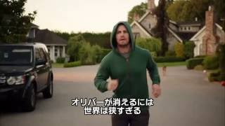 ARROW/アロー シーズン4 第19話